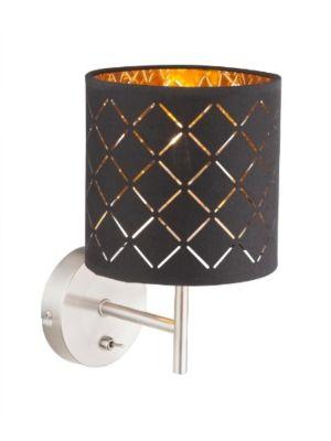 Zidna svetilka, Globo CLARKE 15229W